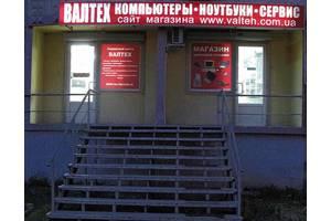 Сервісний центр Валтех.
