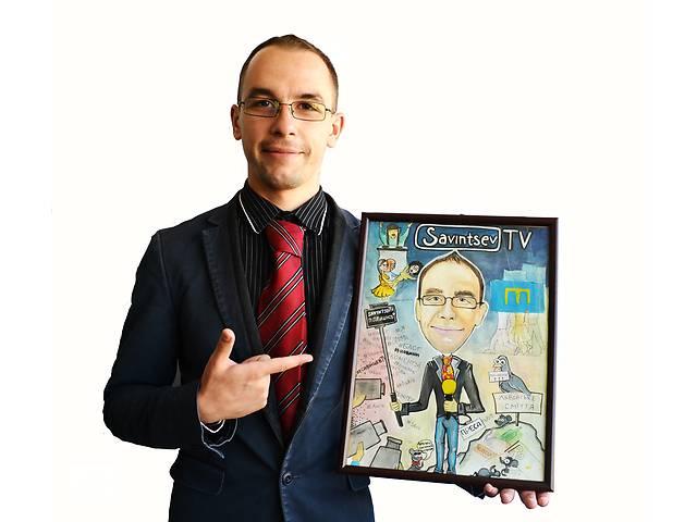 продам Шарж, Лого ава, карикатура, комікс бу в Львове