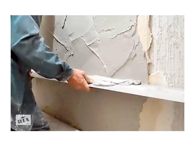 Шпаклевка Выравнивание стен, потолка