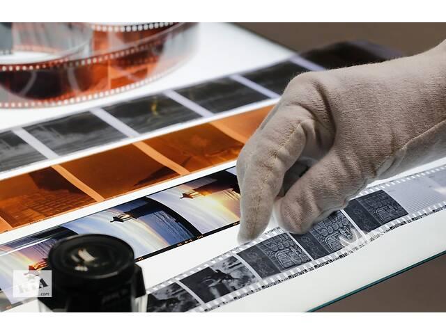 сканирование фотопленки-слайдов- объявление о продаже  в Николаеве