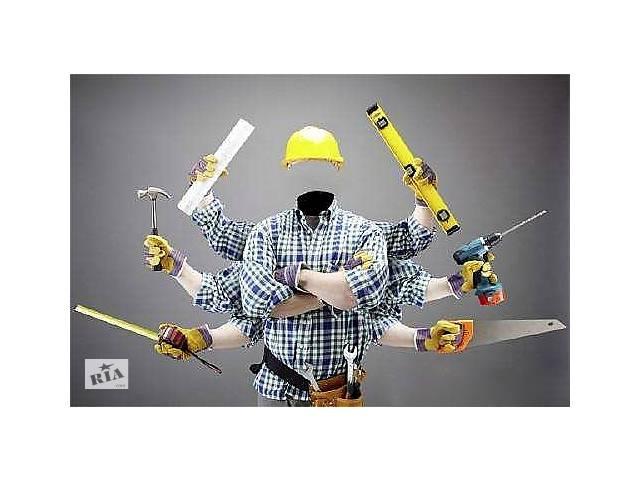 Складання/розкладання меблів (сборка/разборка мебели), мебляр