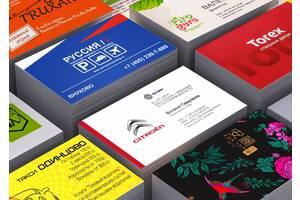 Создание визиток, разработка дизайна и печать
