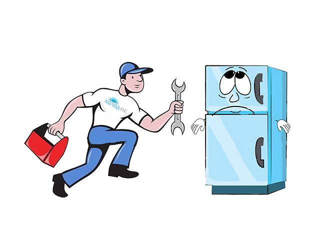 продам Срочный ремонт холодильников на дому. Харьков. Любая сложность бу в Харькове