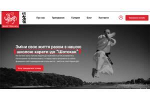 Создание и поддержка сайтов, дизайн, реклама