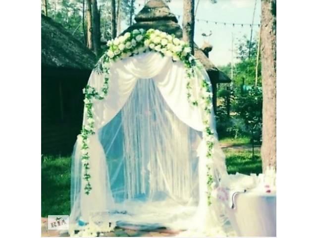продам Весільна арка, столик і декор бу в Києві