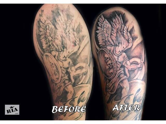бу Татуювання в Трускавці в Трускавце