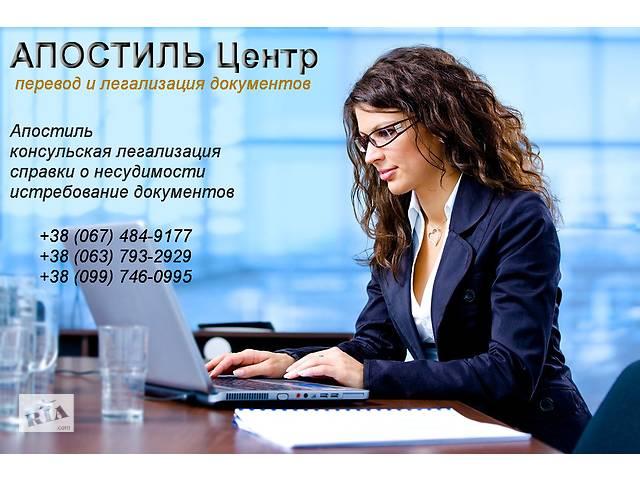 купить бу Турецкийязык переклад в Одесі