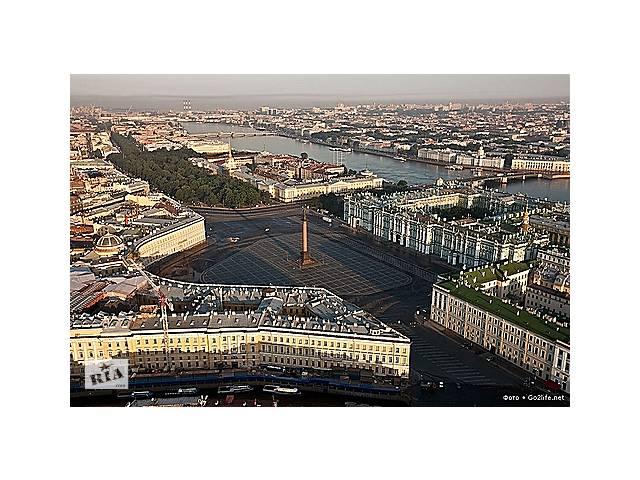 Туры в Петербург от стар скай тревел- объявление о продаже  в Киеве