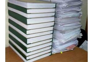 Упорядочение кадровой документации, упорядочение личного состава, архивация документов