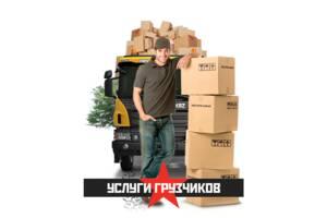 Услуги грузчиков: Подъём стройматериалов