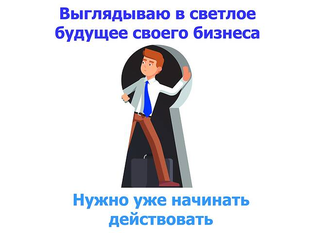 купить бу Услуги по открытию бизнеса в Кривом Роге