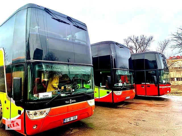 продам В ОРЕНДУ автобуси VAN HOOL бу  в Украине