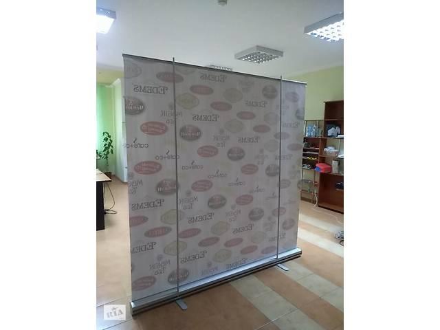 бу Изготовление фотозони, фотозона под заказ, рекламные услуги Киев, рекламное агентство ТАИР в Ровно
