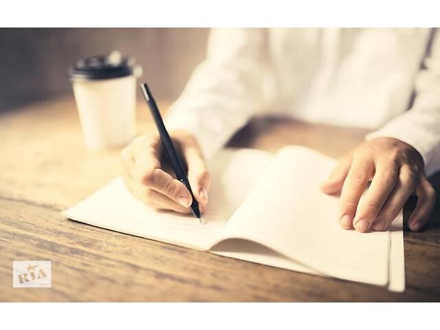 купить бу Выполнение :курсовых, дипломных, презентаций, контрольных работ, социальных проектов  в Украине