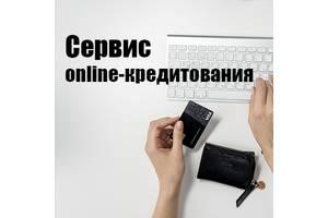 Инвестору. Сервис онлайн-кредитования.