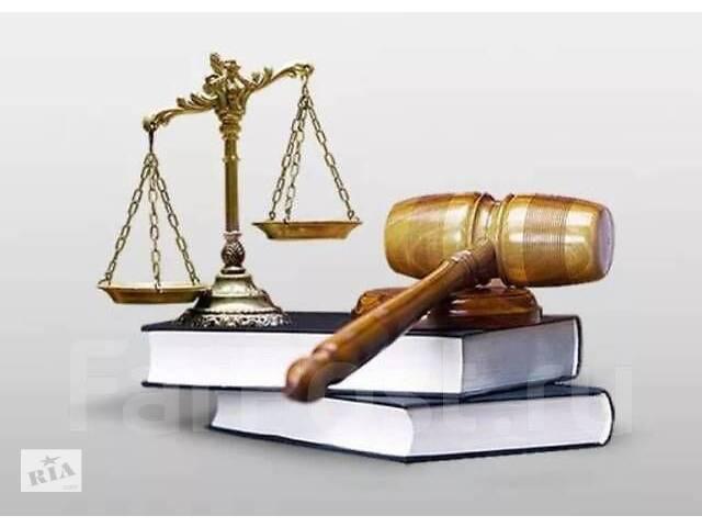 купить бу Юридичні послуги / Юридичний супровід угод з нерухомістю / Юрист Рівне  в Ровно