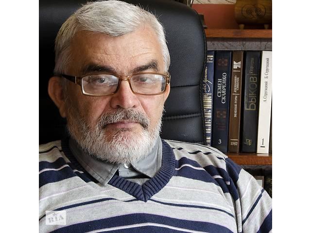 Юрист Курбатов- объявление о продаже   в Україні