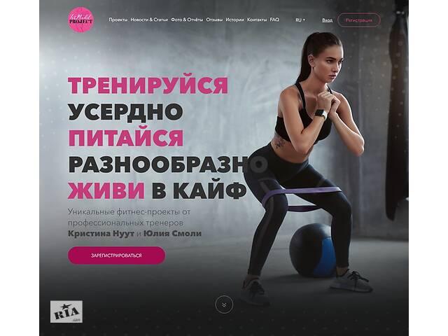 бу Заказать сайт можно у нас ISWD  в Украине