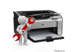 Заправка та ремонт картриджів до принтерів та ксерокса