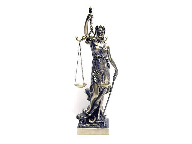 купить бу Защита прав потребителей. Бесплатная консультация  в Украине