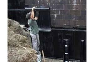 Земельні бетоні роботи і підсилення старих фундаментів 0981799011