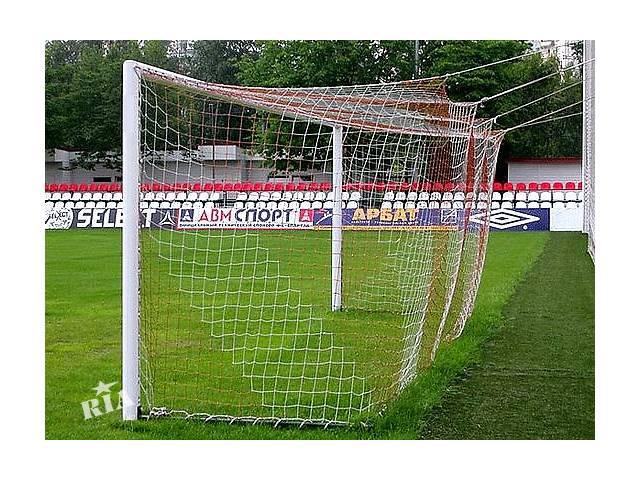 продам Сетки футбольные, сетки вязаные для футбольных ворот бу в Киеве