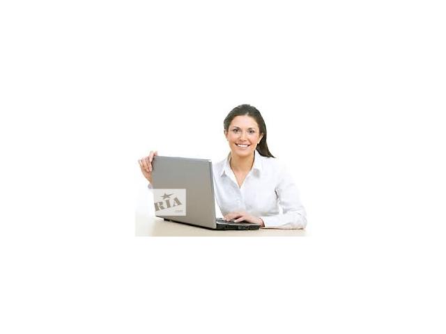Бухгалтер по совместительству свободный график вакансия бухгалтерия автосервиса ооо самостоятельно с нуля