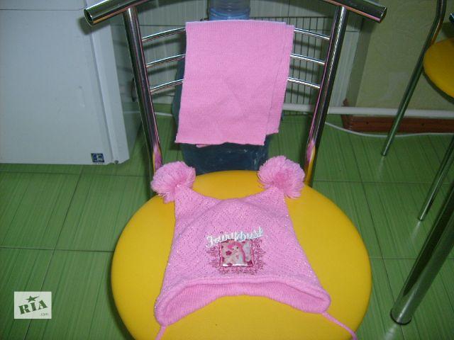 шапочка зимняя для девочки+шарфик- объявление о продаже  в Вознесенске