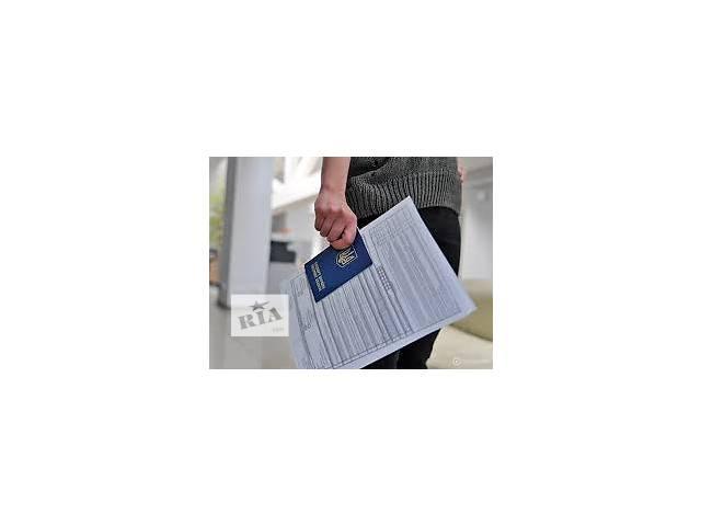 бу Шенген визы, рабочие визы гарантия в Черновцах