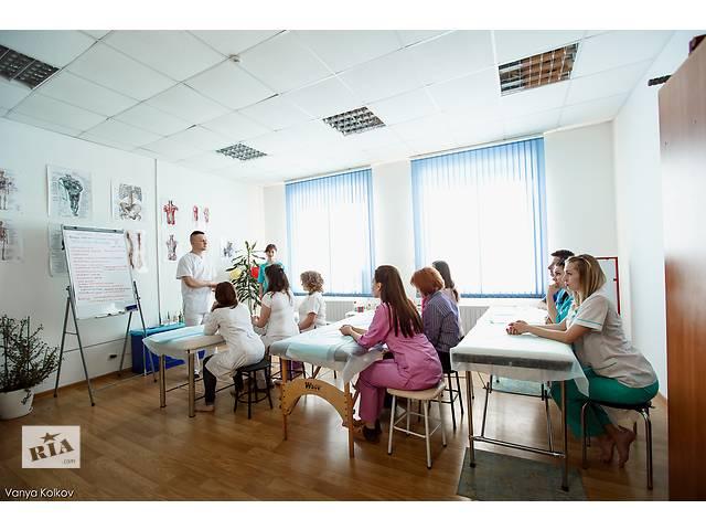 купить бу школа масажу Master в Черновцах