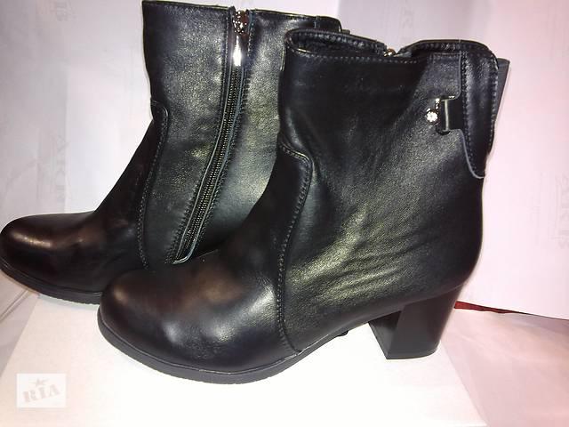 1f68e5472 купить бу Ботинки кожаные женские демисезонные в Синельниково  (Днепропетровской обл.)