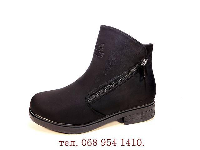 Ботинки-Полусапожки, женские, зимние, замшевые, теплые и удобные. 36 ... 5b69cabb2c4