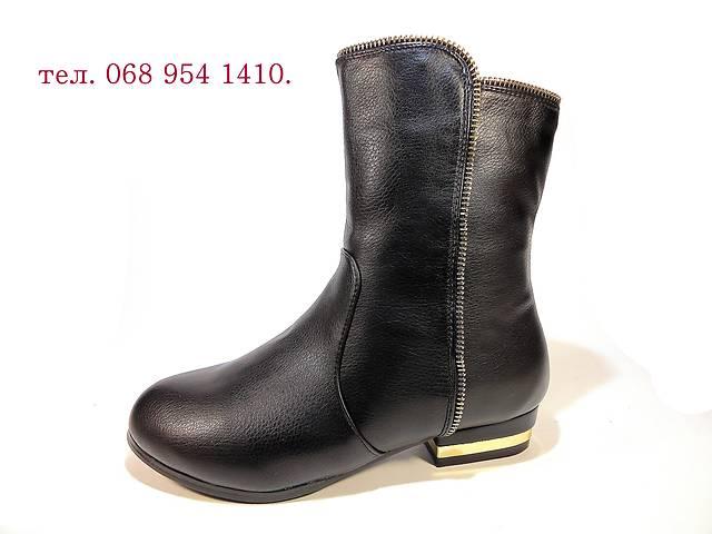 купить бу Ботинки-Полусапожки, зимние, женские, на низком каблуке. Размер 36 2b291384da0