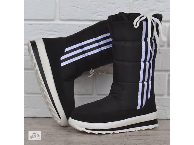 680e2b3c0b4f1c бу Дутики жіночі зимові на хутрі Neo чорні з білими смугами в Харкові.  Підкатегорія Жіноче взуття: Клас Чоботи ...