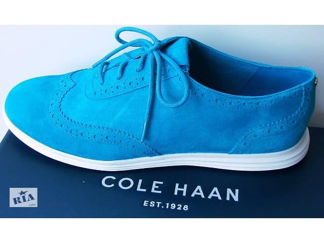 Кроссовки Cole Haan оригинал 37,5