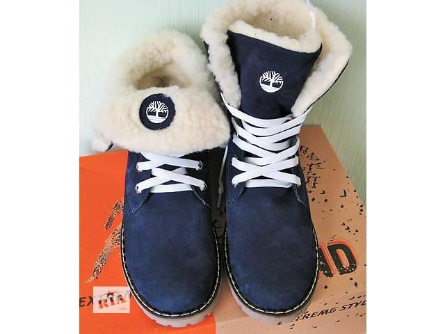 Супер зимние стильные женские сапоги ботинки Timberland теплые ... 55256f0892e61