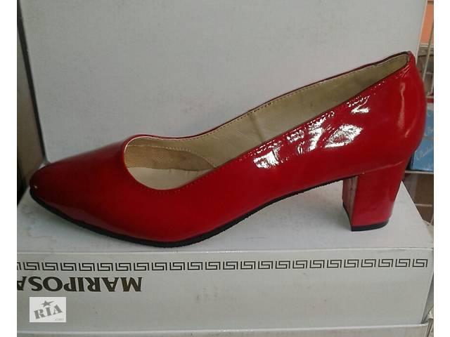 Туфлі кілька моделей по 44 розмір- объявление о продаже в Кривому Розі  (Дніпропетровській обл c90ac1dd41bf4