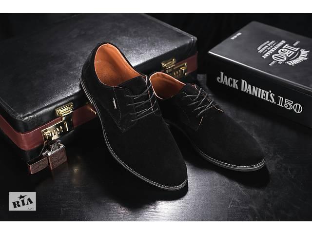 бу Мужские туфли замшевые весна/осень черные на шнурках Yuves М5 (Trade Mark) в Хмельницькому