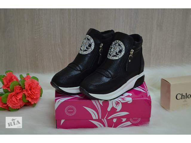 Женские демисезонные ботинки- объявление о продаже  в Хмельницком