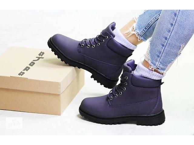 бу Женские зимние ботинки фиолетовые Timberland 6627 в Одессе