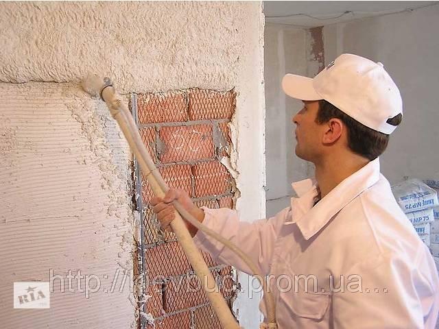 бу штукатурные работы, гипсовая, известково-цементная штукатурка, стяжка машинного нанесения.  в Украине