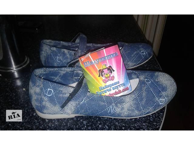 купить бу Шикарные туфли для девочки Шалунишка джинс в Києві