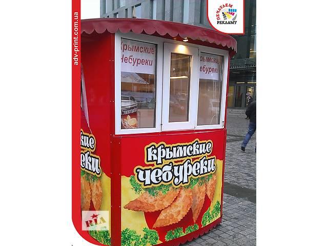 Широкоформатная печать на пленке (oracal, оракал)- объявление о продаже   в Украине