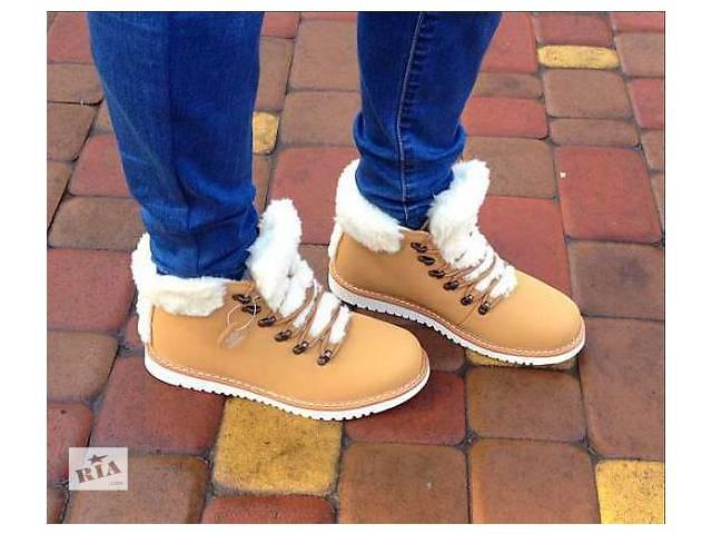 купить бу Бесплатная доставка по Украине adidas женские ботинки c мехом коричневые топ качество в Киеве
