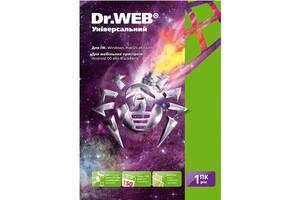 АнтивирусDr.WebУниверсальныйBase12месяцевна1ПКэлектроннаялицензия (KHW-_K-12M-1-A3)