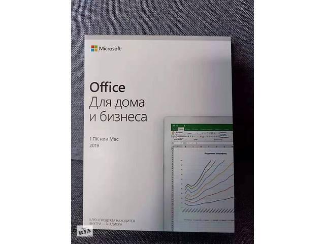 бу ПО Microsoft Office Home and Business 2019 Russian Medialess (T5D-03248) NEW в Черновцах