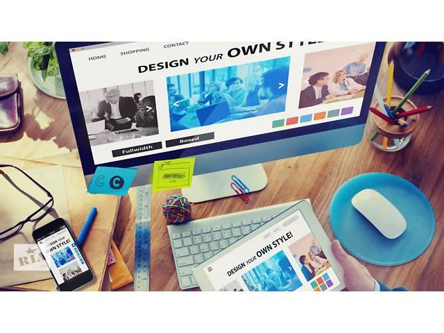 бу Создание сайтов: блоги, порталы, интернет-магазины, Landing page   в Украине