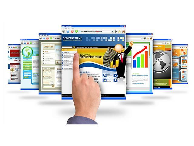 бу Создание сайтов и рекламных компаний  в Украине
