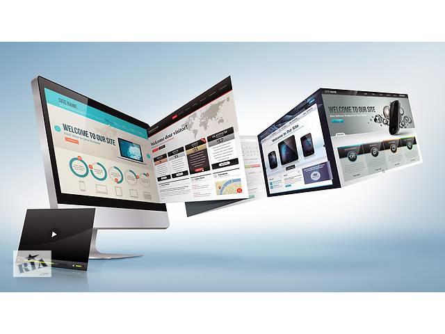 продам Создание сайтов и рекламных компаний бу  в Украине