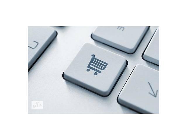 Создание сайтов, интернет магазины. Недорого «под ключ»- объявление о продаже   в Украине